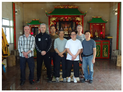 Training trip to Yuen Long in 2014